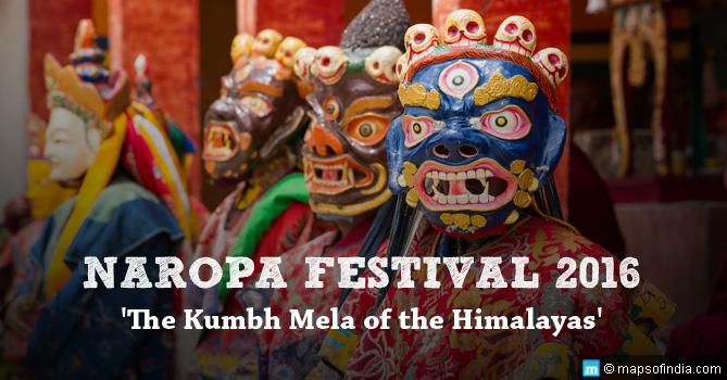 naropa festival