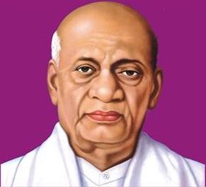 Sardar Vallabhabai Patel