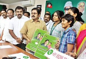 TNPSC Tamil Current Affairs mar