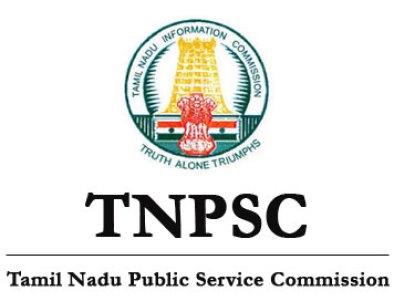 tnpsc notification