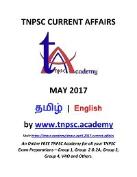 Daily TNPSC May 2017 Current Affairs