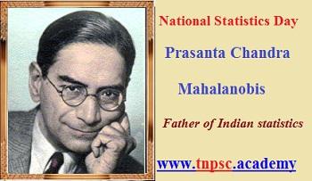 TNPSC Tamil Current Affairs June