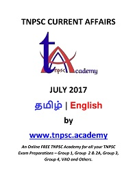 Daily TNPSC July 2017 Current Affairs