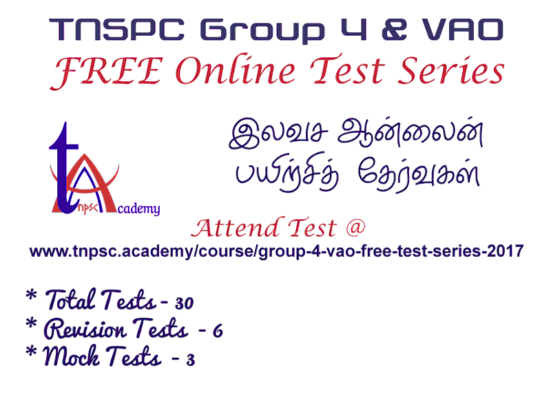Group 4 Test Series
