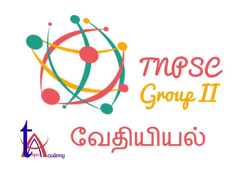 Group 2 Chemistry
