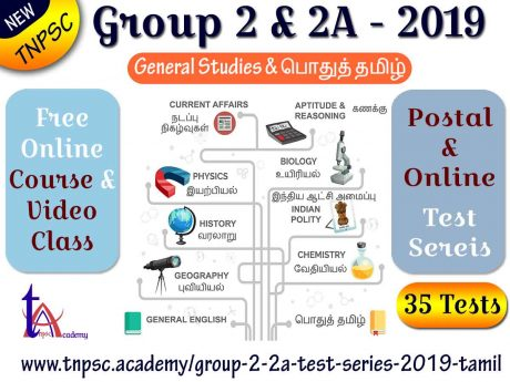 Group 2 Course