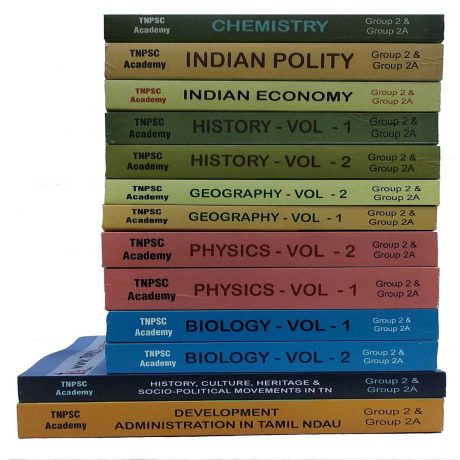 TNPSC General Studies Books