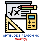 TNPSC Aptitude and Reasoning