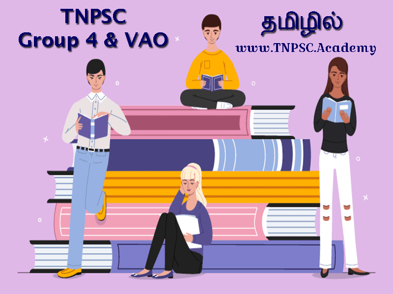 TNPSC Group 4 Tamil