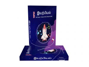 Physics Tamil Book