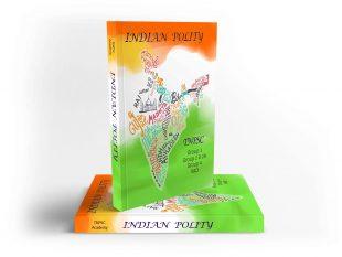 Polity Book