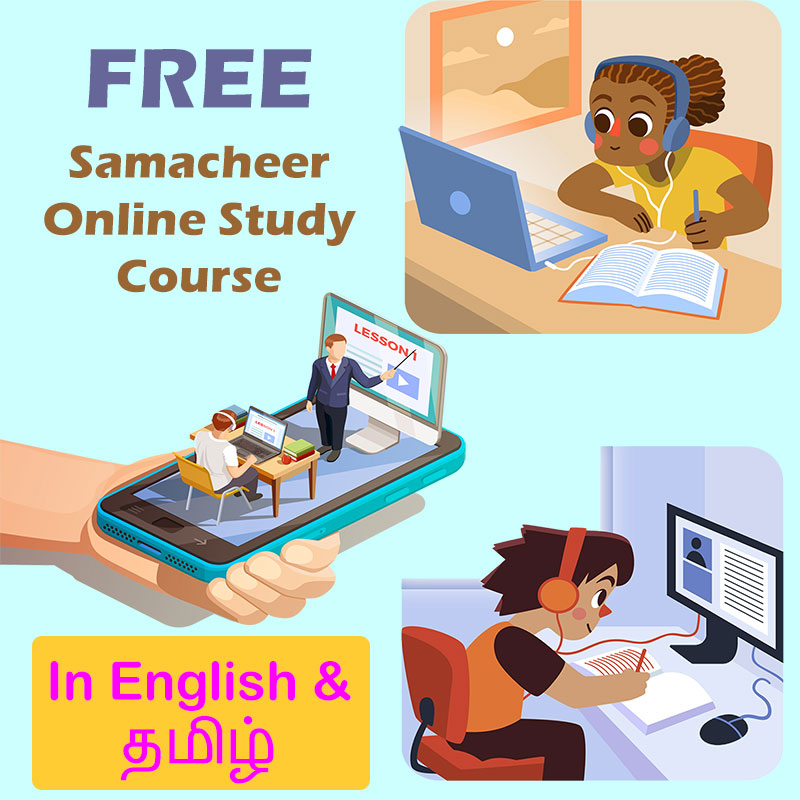 Free Samacheer Courses