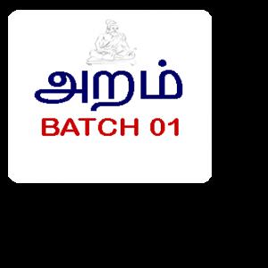 Group logo of Aram